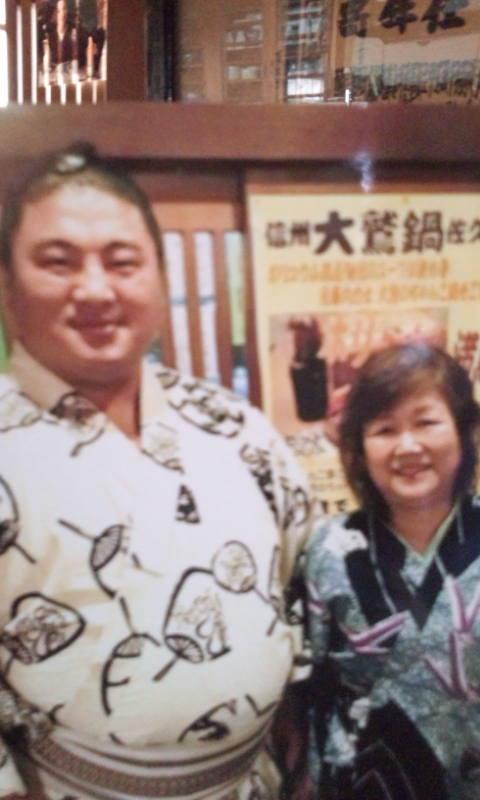 相撲料理・ちゃんこ鍋 大鷲 » Blog Archive » 相撲